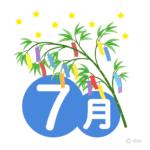 """7月のお祭りといえば""""三大祇園祭""""が思い浮かびます"""