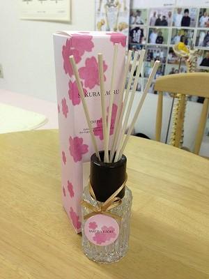 桜香る ディフューザー