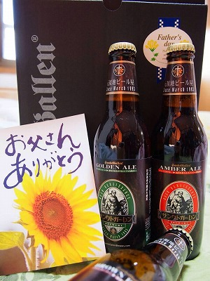 元祖地ビール 「サンクトガーレン」