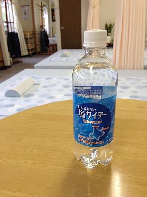 水分補給には炭酸水を