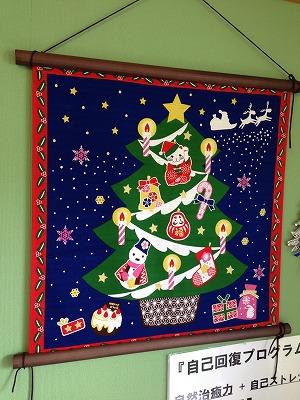 掲示板のクリスマス