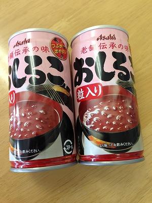 Asahi 老舗伝承の味 「おしるこ」